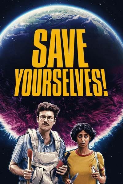 เรื่อง Save Yourselves!